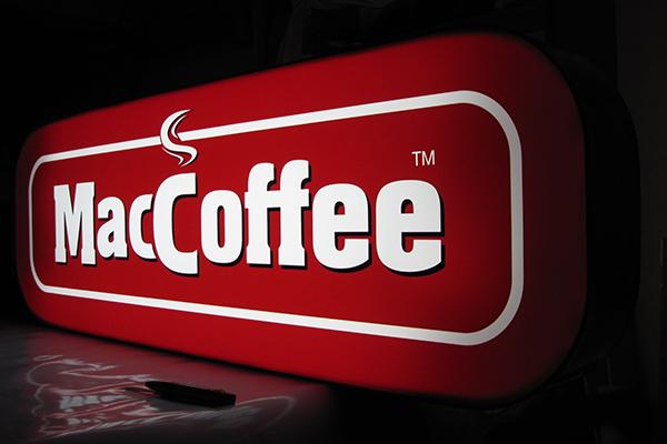 MacCoffee – история, ассортимент, секреты успеха